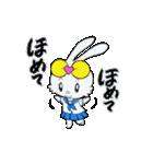 JKラビットぴょんちゃん(個別スタンプ:14)