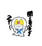 JKラビットぴょんちゃん(個別スタンプ:22)
