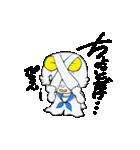 JKラビットぴょんちゃん(個別スタンプ:24)