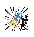 JKラビットぴょんちゃん(個別スタンプ:29)