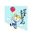 JKラビットぴょんちゃん(個別スタンプ:30)