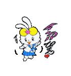 JKラビットぴょんちゃん(個別スタンプ:32)