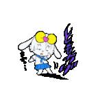JKラビットぴょんちゃん(個別スタンプ:33)