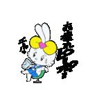 JKラビットぴょんちゃん(個別スタンプ:35)