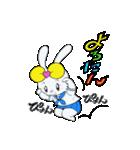 JKラビットぴょんちゃん(個別スタンプ:36)
