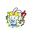 JKラビットぴょんちゃん(個別スタンプ:37)