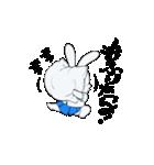 JKラビットぴょんちゃん(個別スタンプ:38)