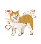 6犬種の日本犬スタンプ(個別スタンプ:05)
