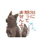 6犬種の日本犬スタンプ(個別スタンプ:09)
