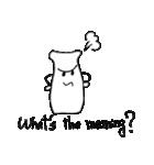 牛乳びんのびんちゃん(個別スタンプ:31)
