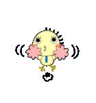 サラリーマンぽっぽ(個別スタンプ:2)