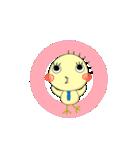 サラリーマンぽっぽ(個別スタンプ:3)
