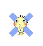 サラリーマンぽっぽ(個別スタンプ:4)
