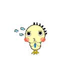 サラリーマンぽっぽ(個別スタンプ:7)