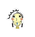 サラリーマンぽっぽ(個別スタンプ:12)
