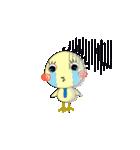 サラリーマンぽっぽ(個別スタンプ:15)