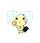 サラリーマンぽっぽ(個別スタンプ:20)