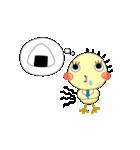 サラリーマンぽっぽ(個別スタンプ:25)