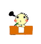 サラリーマンぽっぽ(個別スタンプ:30)