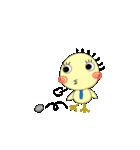 サラリーマンぽっぽ(個別スタンプ:35)