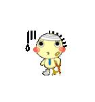 サラリーマンぽっぽ(個別スタンプ:39)