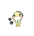 サラリーマンぽっぽ(個別スタンプ:40)