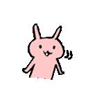 てきとうウサギの脱力スタンプ(個別スタンプ:1)