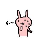 てきとうウサギの脱力スタンプ(個別スタンプ:5)