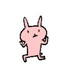 てきとうウサギの脱力スタンプ(個別スタンプ:8)