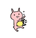 てきとうウサギの脱力スタンプ(個別スタンプ:10)