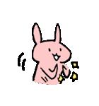 てきとうウサギの脱力スタンプ(個別スタンプ:13)