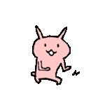 てきとうウサギの脱力スタンプ(個別スタンプ:23)