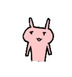てきとうウサギの脱力スタンプ(個別スタンプ:36)