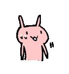 てきとうウサギの脱力スタンプ(個別スタンプ:37)