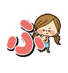 かわいい主婦の1日【50音はまやらわ編】(個別スタンプ:03)