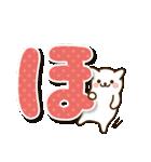 かわいい主婦の1日【50音はまやらわ編】(個別スタンプ:05)