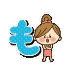 かわいい主婦の1日【50音はまやらわ編】(個別スタンプ:10)