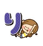 かわいい主婦の1日【50音はまやらわ編】(個別スタンプ:15)