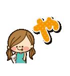 かわいい主婦の1日【50音はまやらわ編】(個別スタンプ:37)