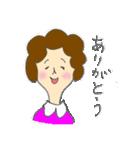 ママさんと一緒(個別スタンプ:01)
