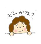 ママさんと一緒(個別スタンプ:02)