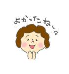 ママさんと一緒(個別スタンプ:06)