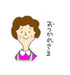 ママさんと一緒(個別スタンプ:10)