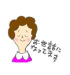ママさんと一緒(個別スタンプ:11)