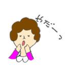 ママさんと一緒(個別スタンプ:14)