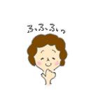 ママさんと一緒(個別スタンプ:16)