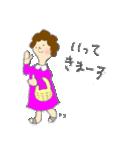 ママさんと一緒(個別スタンプ:18)