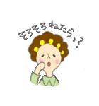 ママさんと一緒(個別スタンプ:20)