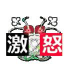男・老眼でか文字(光モン6 BIG)