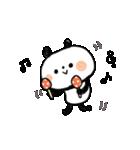 ちょこっと敬語のゆるパンダ(個別スタンプ:02)